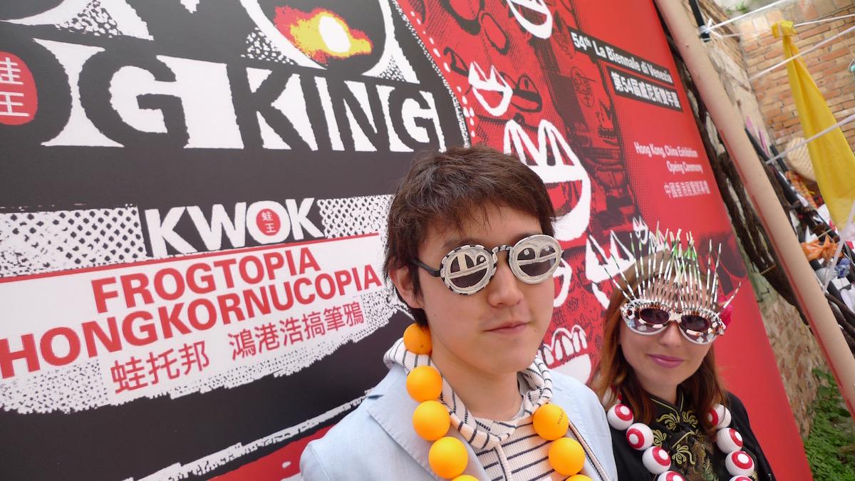 Hong Kong docents